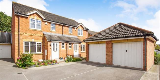 Offers in excess of £295,000, 3 Bedroom House For Sale in Bradley Stoke, BS32