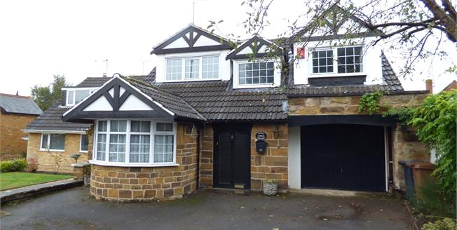 Asking Price £425,000, 4 Bedroom Detached House For Sale in Northampton, NN5