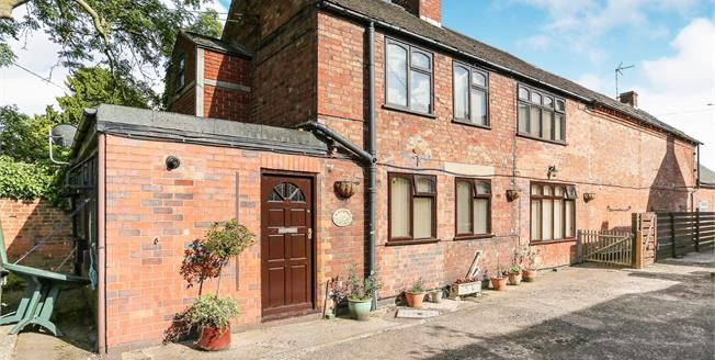 Offers in the region of £320,000, 3 Bedroom Detached Cottage For Sale in Witherley, CV9