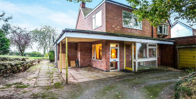 Offers Over £450,000, 4 Bedroom Detached House For Sale in Coleshill, B46