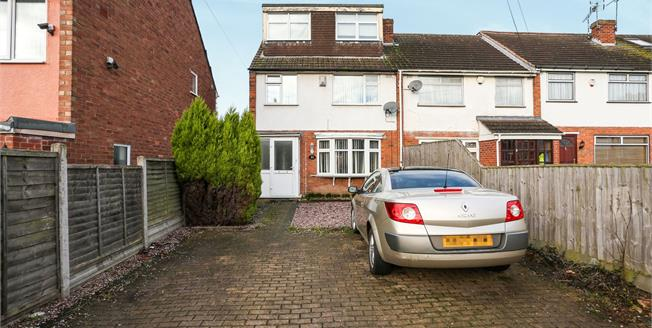 Offers Over £170,000, 5 Bedroom End of Terrace House For Sale in Coventry, CV2