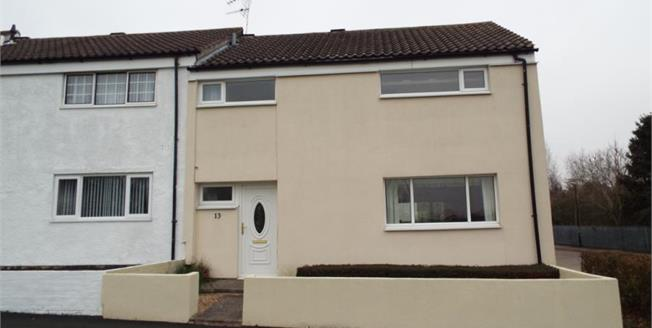 Asking Price £135,000, 3 Bedroom End of Terrace House For Sale in Coventry, CV2
