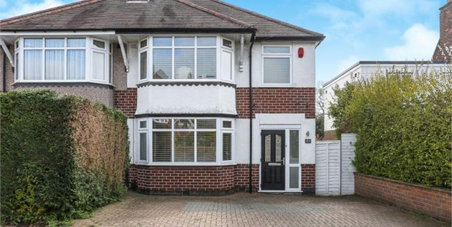 Offers Over £350,000, 3 Bedroom Semi Detached House For Sale in Coventry, CV3