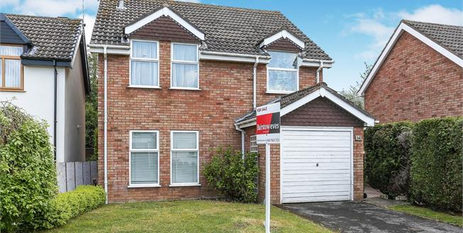 Offers Over £315,000, 4 Bedroom Detached House For Sale in Coventry, CV3