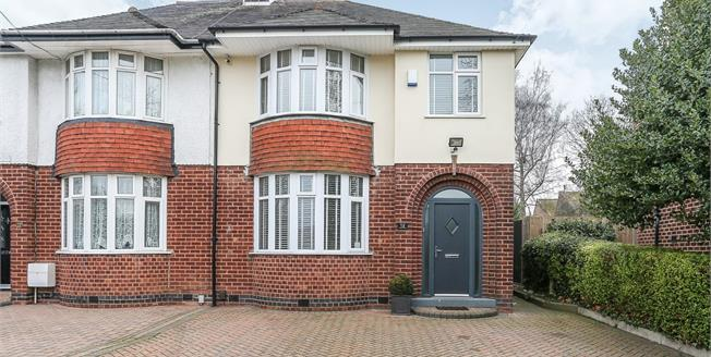 Offers Over £280,000, 3 Bedroom Semi Detached House For Sale in Nuneaton, CV11