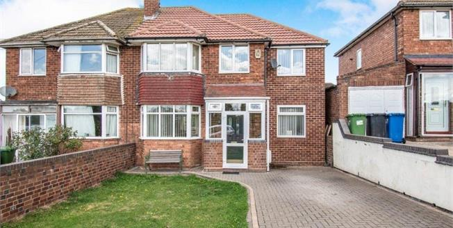 Offers in excess of £250,000, 5 Bedroom Semi Detached House For Sale in Hockley, B77