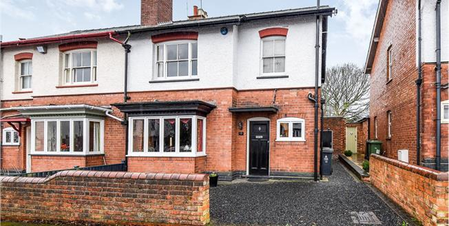 Offers Over £250,000, 3 Bedroom Semi Detached House For Sale in Walsall, WS1