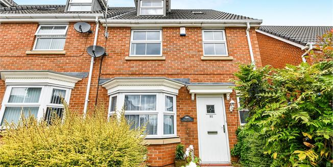 Asking Price £245,000, 6 Bedroom End of Terrace House For Sale in Walsall, WS2