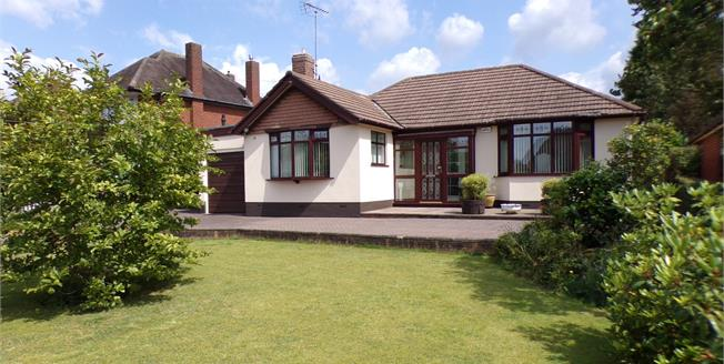 Offers Over £315,000, 2 Bedroom Detached Bungalow For Sale in Walsall, WS3