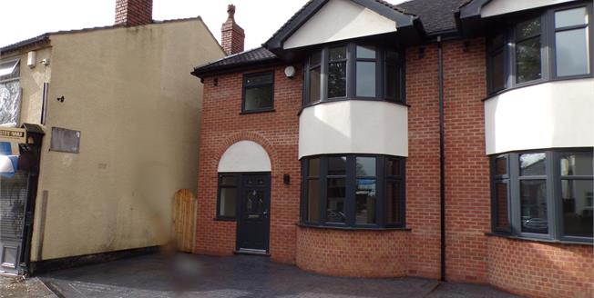 Offers Over £220,000, 3 Bedroom Semi Detached House For Sale in ., WS10
