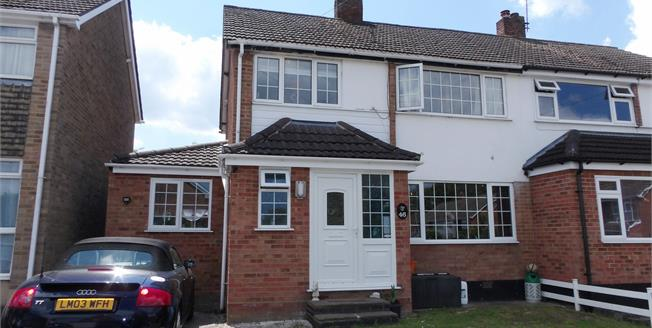 Offers Over £425,000, 3 Bedroom Semi Detached House For Sale in Billericay, CM12