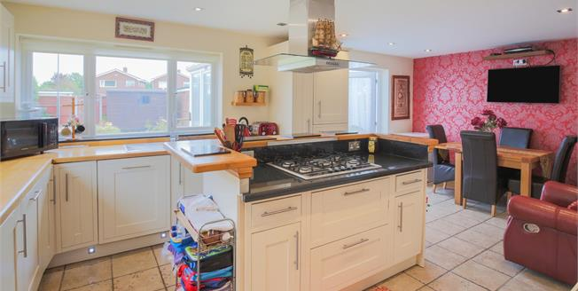Offers Over £290,000, 4 Bedroom Detached House For Sale in Gorleston, NR31