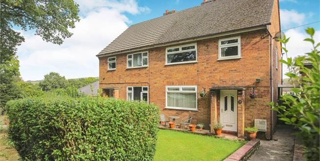 Guide Price £182,000, 3 Bedroom Semi Detached House For Sale in Whaley Bridge, SK23