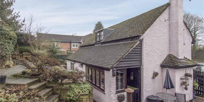 Offers Over £310,000, 2 Bedroom Detached Cottage For Sale in Trowell, NG9