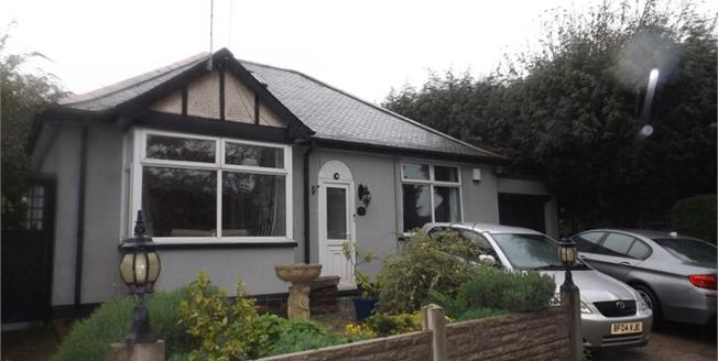 Offers Over £185,000, 2 Bedroom Detached Bungalow For Sale in Beeston, NG9