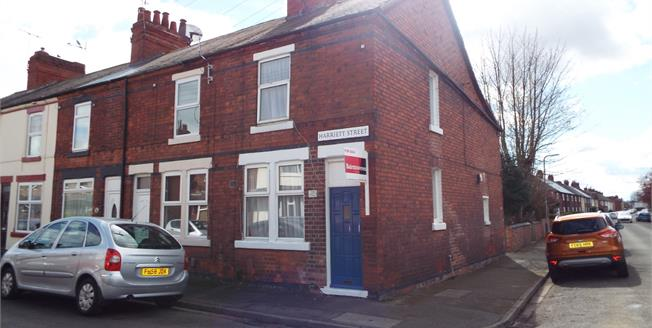 Asking Price £98,000, 3 Bedroom End of Terrace House For Sale in Stapleford, NG9