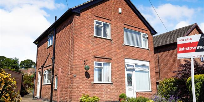 Asking Price £199,950, 3 Bedroom Detached House For Sale in Trowell, NG9