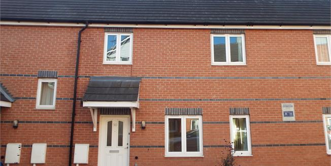 Asking Price £99,995, 2 Bedroom Terraced House For Sale in Long Eaton, NG10