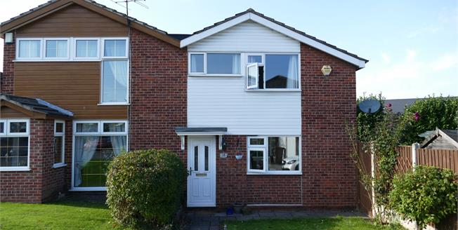 Asking Price £179,950, 3 Bedroom Semi Detached House For Sale in Sandiacre, NG10