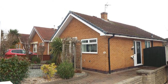 Asking Price £235,000, 2 Bedroom Detached Bungalow For Sale in Stapleford, NG9