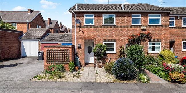 Guide Price £155,000, 2 Bedroom End of Terrace House For Sale in Sandiacre, NG10