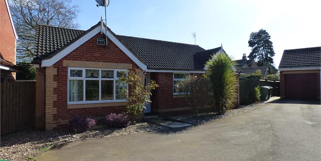 Guide Price £254,950, 3 Bedroom Detached Bungalow For Sale in Claybrooke Magna, LE17
