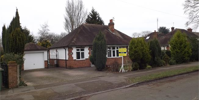Guide Price £400,000, 3 Bedroom Detached Bungalow For Sale in Countesthorpe, LE8