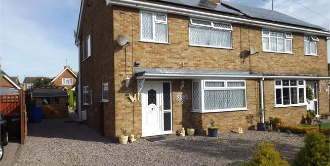 Asking Price £165,000, 3 Bedroom Semi Detached House For Sale in Boston, PE21
