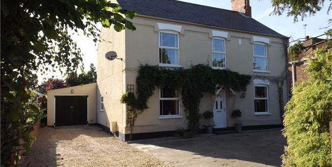 Asking Price £275,000, 4 Bedroom Detached House For Sale in Boston, PE21