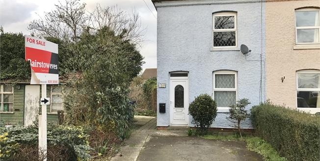 Offers in excess of £120,000, 3 Bedroom Semi Detached House For Sale in Kirton, PE20
