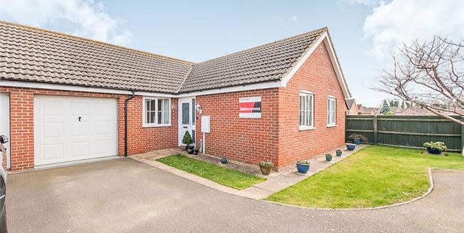Asking Price £199,950, 3 Bedroom Link Detached House Bungalow For Sale in Sutterton, PE20