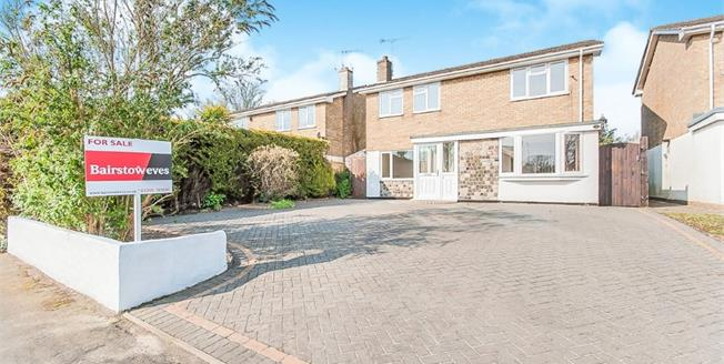 Asking Price £199,950, 4 Bedroom Detached House For Sale in Old Leake, PE22