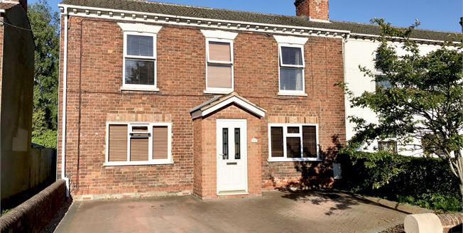 Asking Price £139,950, 3 Bedroom End of Terrace House For Sale in Boston, PE21