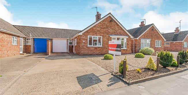 Asking Price £219,950, 3 Bedroom Link Detached House Bungalow For Sale in Boston, PE21