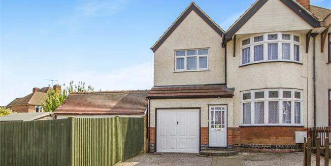 Asking Price £275,000, 4 Bedroom Semi Detached House For Sale in Birstall, LE4