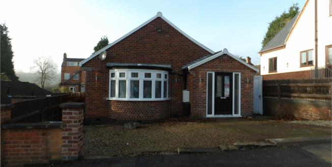 Offers Over £350,000, 4 Bedroom Detached Bungalow For Sale in Birstall, LE4