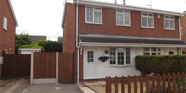 Asking Price £140,000, 2 Bedroom Semi Detached House For Sale in Nottingham, NG11