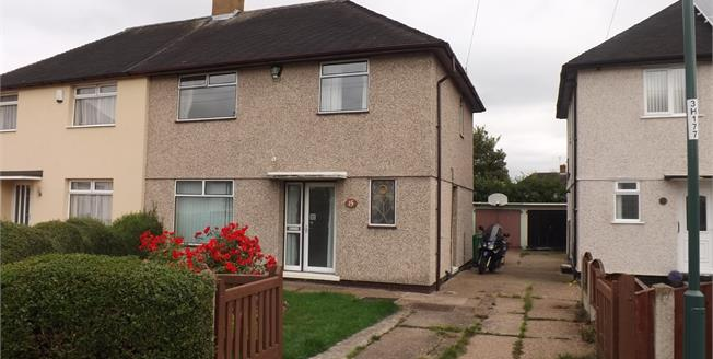 Offers in the region of £114,950, 3 Bedroom Semi Detached House For Sale in Nottingham, NG11