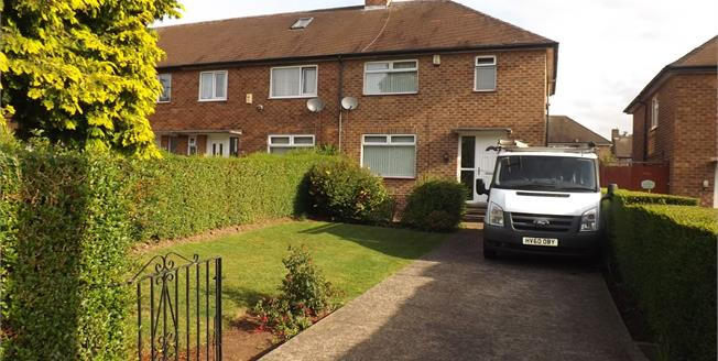 Asking Price £140,000, 3 Bedroom End of Terrace House For Sale in Nottingham, NG11