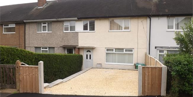 Asking Price £115,000, 3 Bedroom Terraced House For Sale in Nottingham, NG11