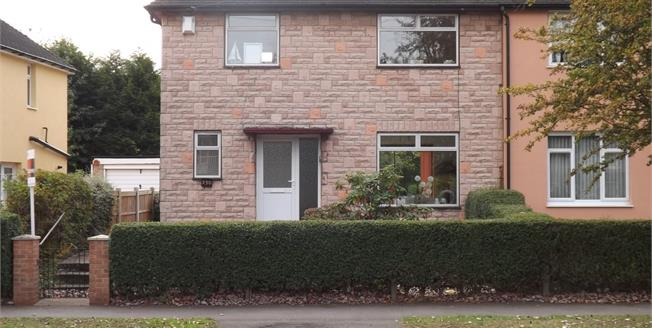 Offers in the region of £118,000, 3 Bedroom End of Terrace House For Sale in Nottingham, NG11