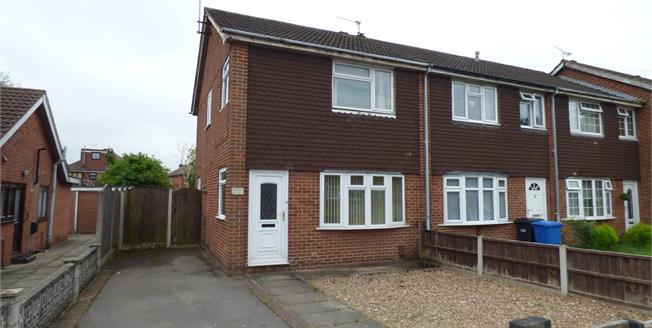 Asking Price £100,000, 3 Bedroom End of Terrace House For Sale in Derby, DE23