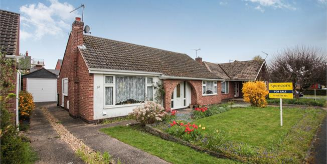 Asking Price £200,000, 2 Bedroom Detached Bungalow For Sale in Stoney Stanton, LE9