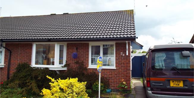 Asking Price £160,000, 2 Bedroom Bungalow For Sale in Hinckley, LE10