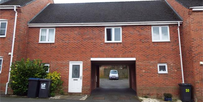 Offers in excess of £125,000, For Sale in Barwell, LE9