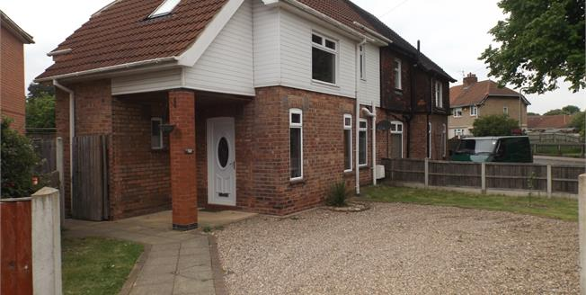 Offers in the region of £150,000, 3 Bedroom Semi Detached House For Sale in Hucknall, NG15