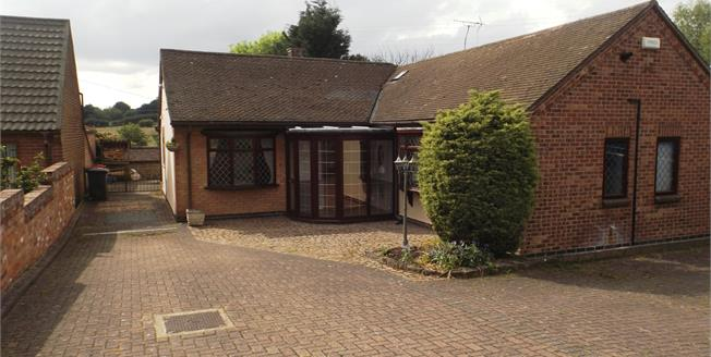 Asking Price £250,000, 3 Bedroom Detached Bungalow For Sale in Bagthorpe, NG16