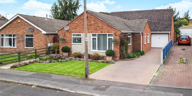 Asking Price £350,000, 5 Bedroom Detached Bungalow For Sale in Brinsley, NG16