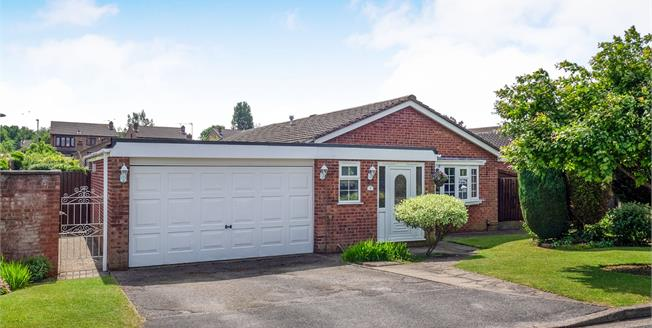 Offers in the region of £280,000, 4 Bedroom Detached Bungalow For Sale in Hucknall, NG15