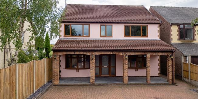 Asking Price £450,000, 5 Bedroom Detached House For Sale in Hucknall, NG15